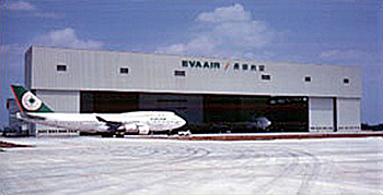 Photo of 160 Meter clear span Aircraft Maintenance Facility for Evergreen Airways in Taiwan, Republic of China